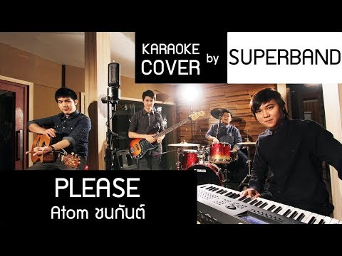 PLEASE - Atom ชนกันต์ karaoke cover by BMT Live Band