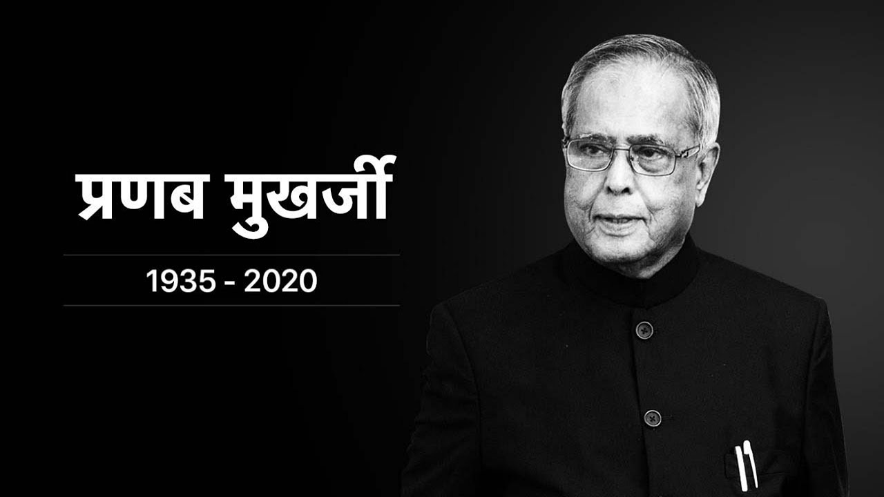Former Indian President Pranab Mukherjee dies at age 84