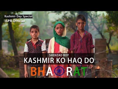 Kashmir ko Haqq do Bharat | Shehzad Roy (ISPR Official Video) | Arabic Subtitles