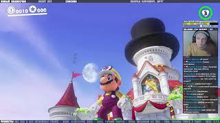 (СКАКАЛКА!) Super Mario Odyssey - Игры по реквесту