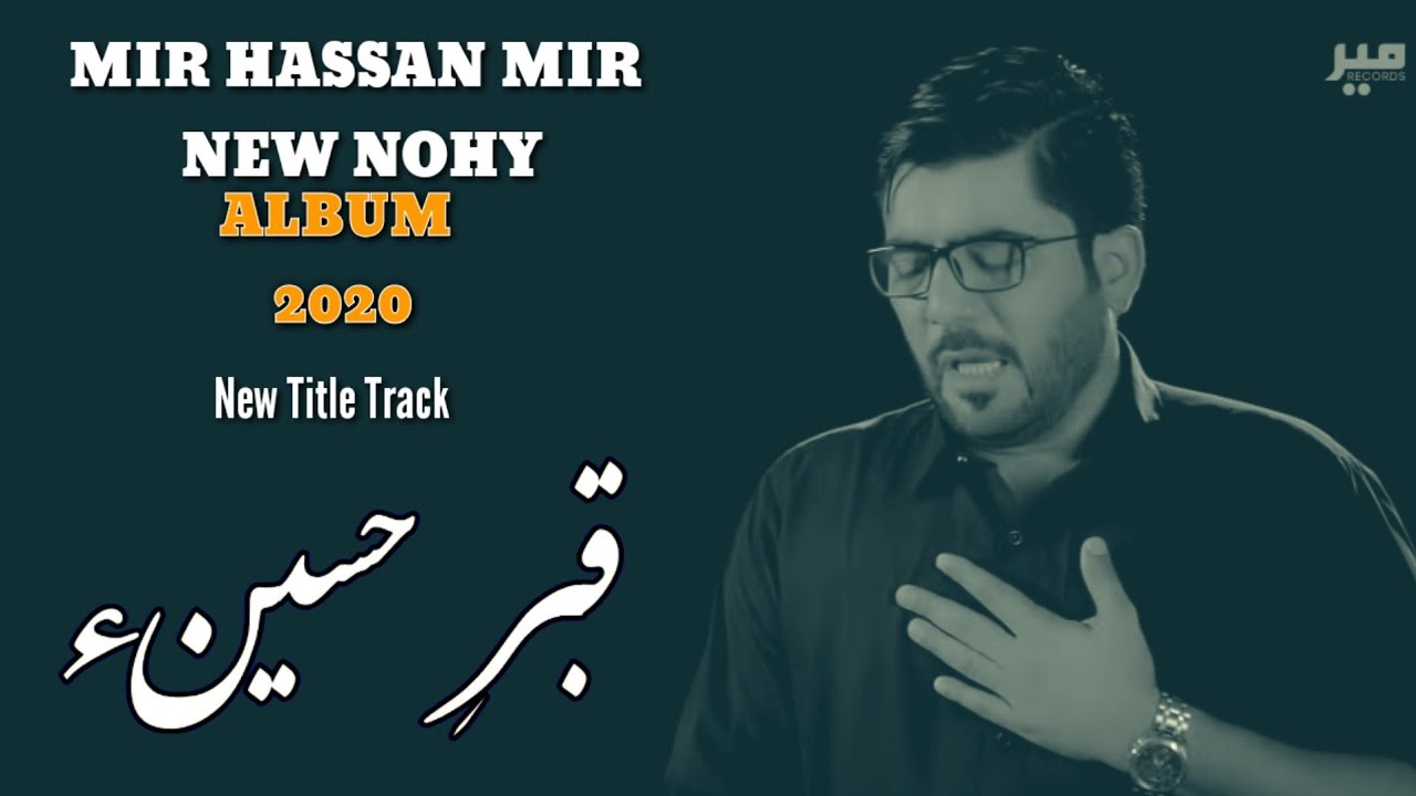All about Mir Hassan Mir Nohay 2018 - r18worker info