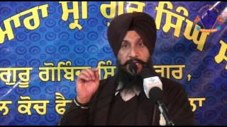 Jang Chamkaur   DR. Sukhpreet Singh Udhoke  