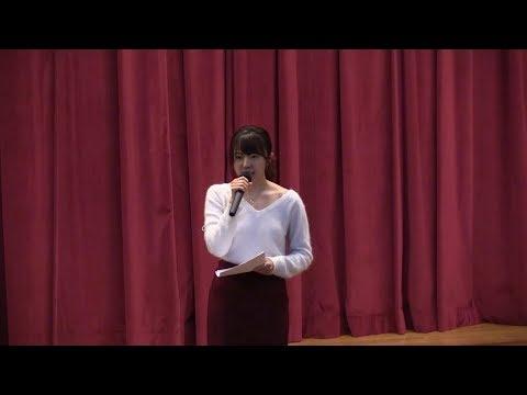 サンテレビ・中村麻里子アナのキャリア論~AKB48からの転職~