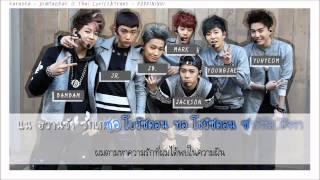 [Karaoke - Thaisub] GOT7 - Playground
