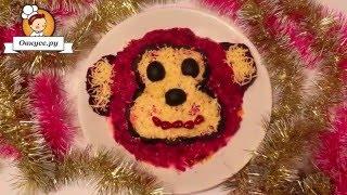 Салат обезьянка c сыром