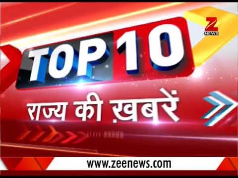 Top 10 : 'Gorakhpur not a picnic spot', says CM Yogi Adityanath over Rahul Gandhi's visit