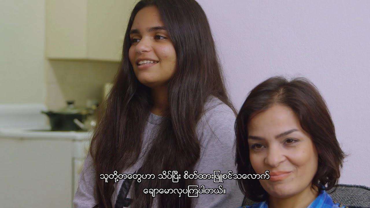With burmese girl uncensored