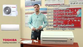 Как выбрать инверторный кондиционер. Обзор кондиционера Toshiba серии EKV.(, 2014-06-12T08:24:03.000Z)
