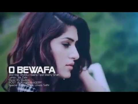 Bewafa Full Song | Shakeel Heera | Brand New Punjabi Sad Songs 2016