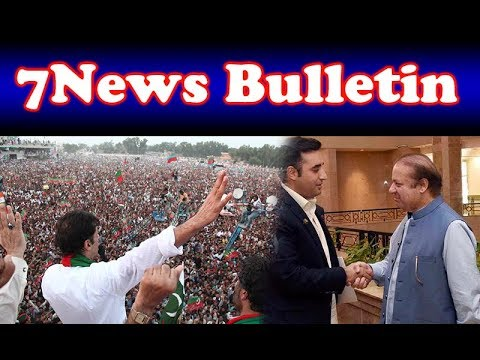 7 Exclusive News Bulletin | 12:00 AM | 18 July 2018
