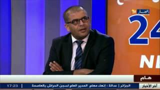 هكذا استقبل خبراء الإقتصاد مقترح الجزائر حول تخفيض الإنتاج