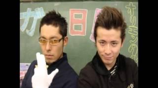 『オリエンタルラジオのオールナイトニッポンR』にて、オリラジ中田と藤...