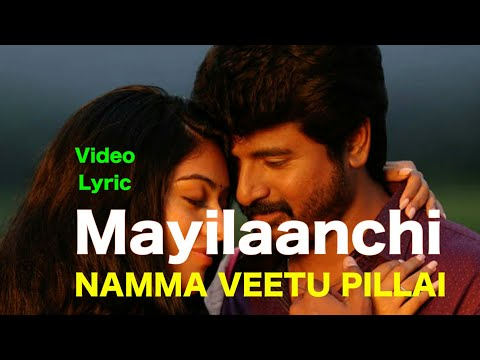 Mayilanji song video lyric-Tamil New movie namma veettu pillai song sivakarthikeyan Pandiraj D.Imman