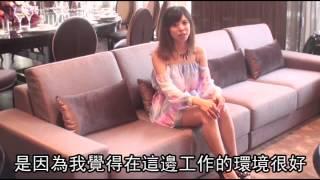 開朗show girl轉戰管家秘書--蘋果日報 20141212