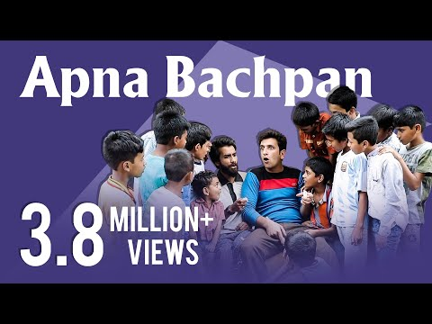 Apna Bachpan Part 4    Childhood Memories    Kiraak Hyderabadiz