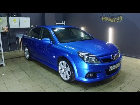 Детейлинг Opel Vectra OPC что это такое?