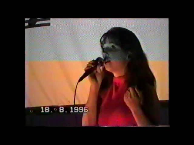 Архив Урал Верхняя салда 1996 год Елена Садовская ДОЧКА