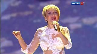 Анжелика Варум и Игорь Крутой - «Опоздавшая любовь» (Песня года, 02.01.2017)