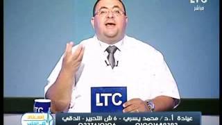 أستاذ في الطب  مع د  محمد يسري حول علاج آلام الانزلاق الغضروفي دون جراحة 14 7 2017