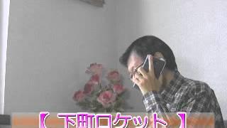 「下町ロケット」池井戸潤「直木賞」受賞作&阿部寛 「テレビ番組を斬る...