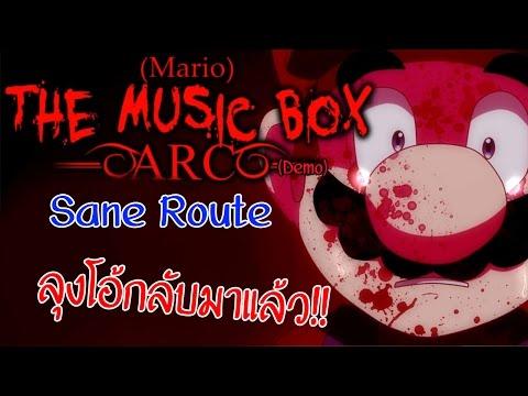 ลุงมารีโอ้วัยใส กลับมาแล้ว! | (Mario) The Music Box Arc (Sane Route - Demo Ending)