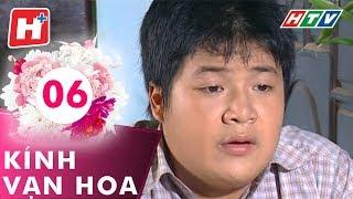 Kính Vạn Hoa - Tập 06 | Hplus | Phim Tình Cảm Việt Nam Hay Nhất 2017