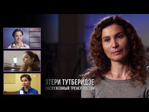 2016-03-22 - 1+1 | Этери ТУТБЕРИДЗЕ и Евгения МЕДВЕДЕВА