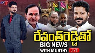 TV5 Murthy Exclusive Interview with Revanth Reddy | GHMC Elections 2020 | TV5 News