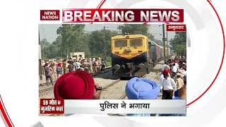 Amritsar Train Tragedy: Protesters clash with Police, pelt stones at accident site
