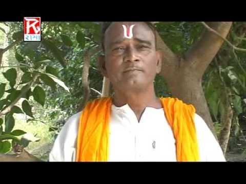 Dhobiya Jaal Bich marat Bhojpuri nirgun Bhajan From Album Karbai Ajor Sung By Banarsi das Ajam Garh,