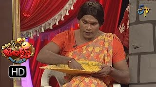 Chammak Chandra Performance  Extra Jabardsth  28th April 2017  ETV Telugu
