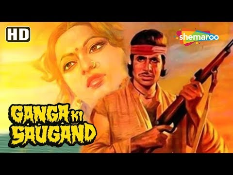 Ganga Ki Saugand (HD) - Hindi Full Movie - Amitabh Bachchan, Rekha, Amjad Khan - Hit Hindi Movie