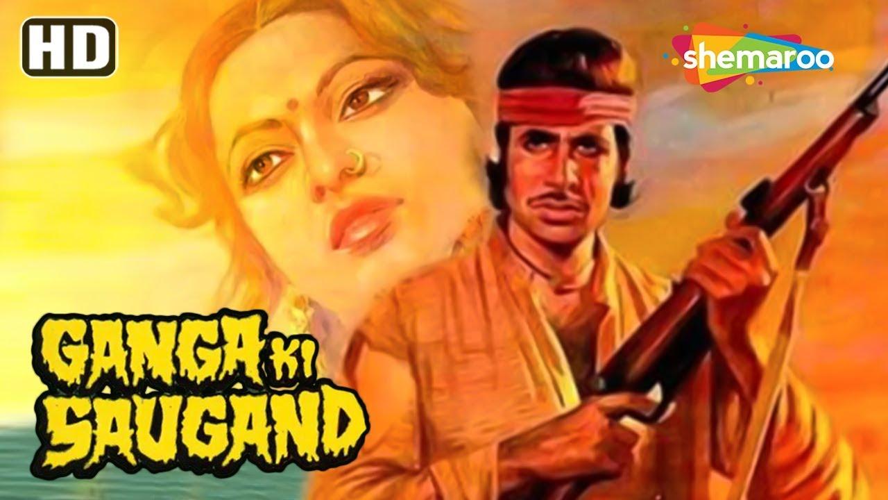 Download Ganga Ki Saugand (HD) - Hindi Full Movie - Amitabh Bachchan, Rekha, Amjad Khan - Hit Hindi Movie