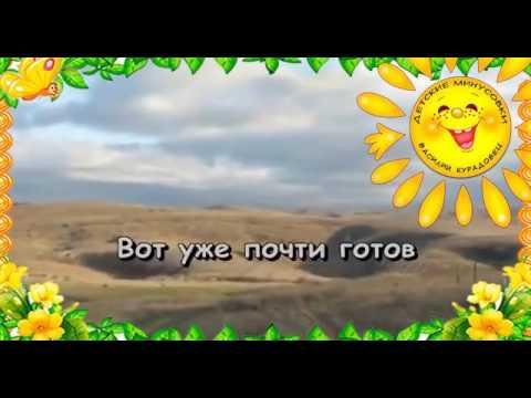 Песня папы Карло Из кинофильма Приключения Буратино. Караоке для детей.