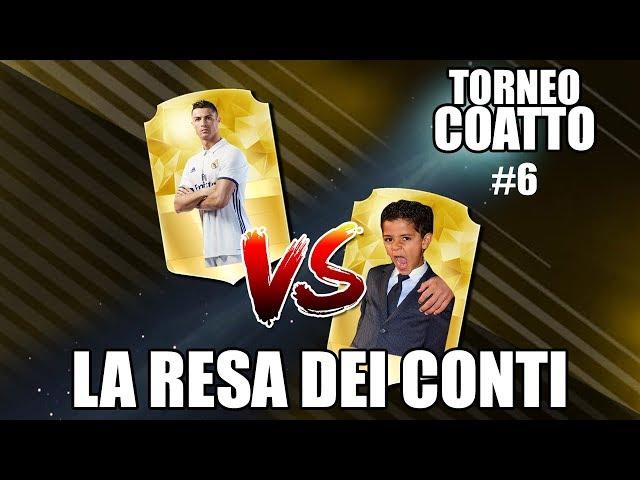 IL TORNEO COATTO DI FIFA 18: LA RESA DEI CONTI  RONALDO VS RONALDO J. 
