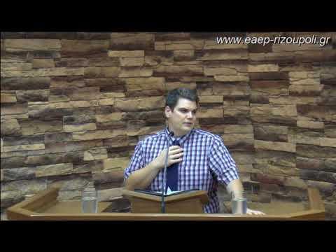 Ησαΐας ε΄1- 7   Τούλιος Γεράσιμος 27/7/2018