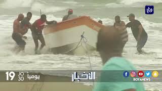 الاعصار ماريا يشتد في الكاريبي ويصبح من الفئة الخامسة لدى وصوله اليابسة - (19-9-2017)