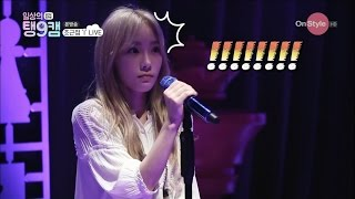"Cover images Verbal Jint. surprise Taeyeon in live ""I"""