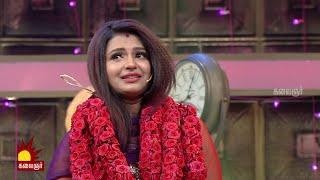 Serial Artist Aanadhi Gets Emotional..! Emotional Couple | Game Show - Titanic | Kalaignar Tv