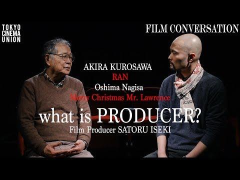 Akira Kurosawa & Nagisa Oshima film producer