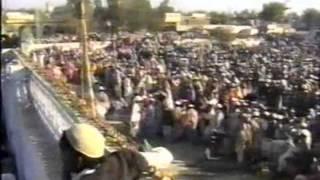 Hazrat Sayad Shah Mardan Shah Pir Sain Pagara  & Safar 1998  02  Dawat Sanghar 1998   Bhej Pagara