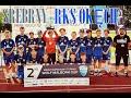 2009. Wolf Malbork Cup 2021.