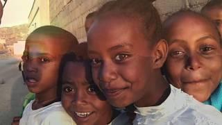 Eritrea through American eyes