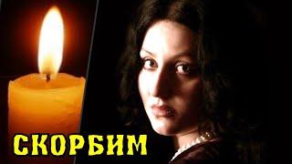 Сердце актрисы остановилось! Сегодня не стало 44-летней актрисы сериала «Мухтар» Беллы Шпинер