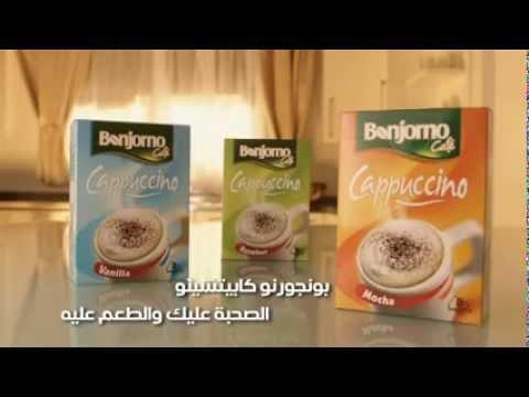 Caravan Marketing Co - كارفان للتسويق - YouTube bd7d657ee