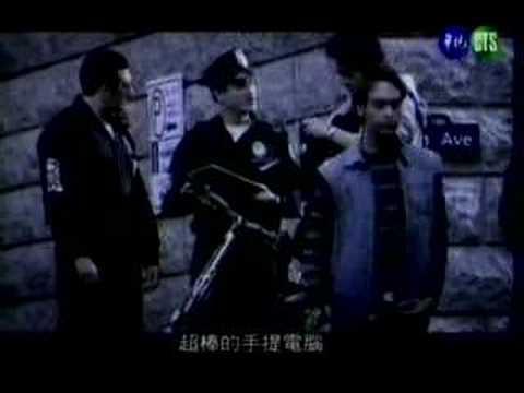 Taiwan ad
