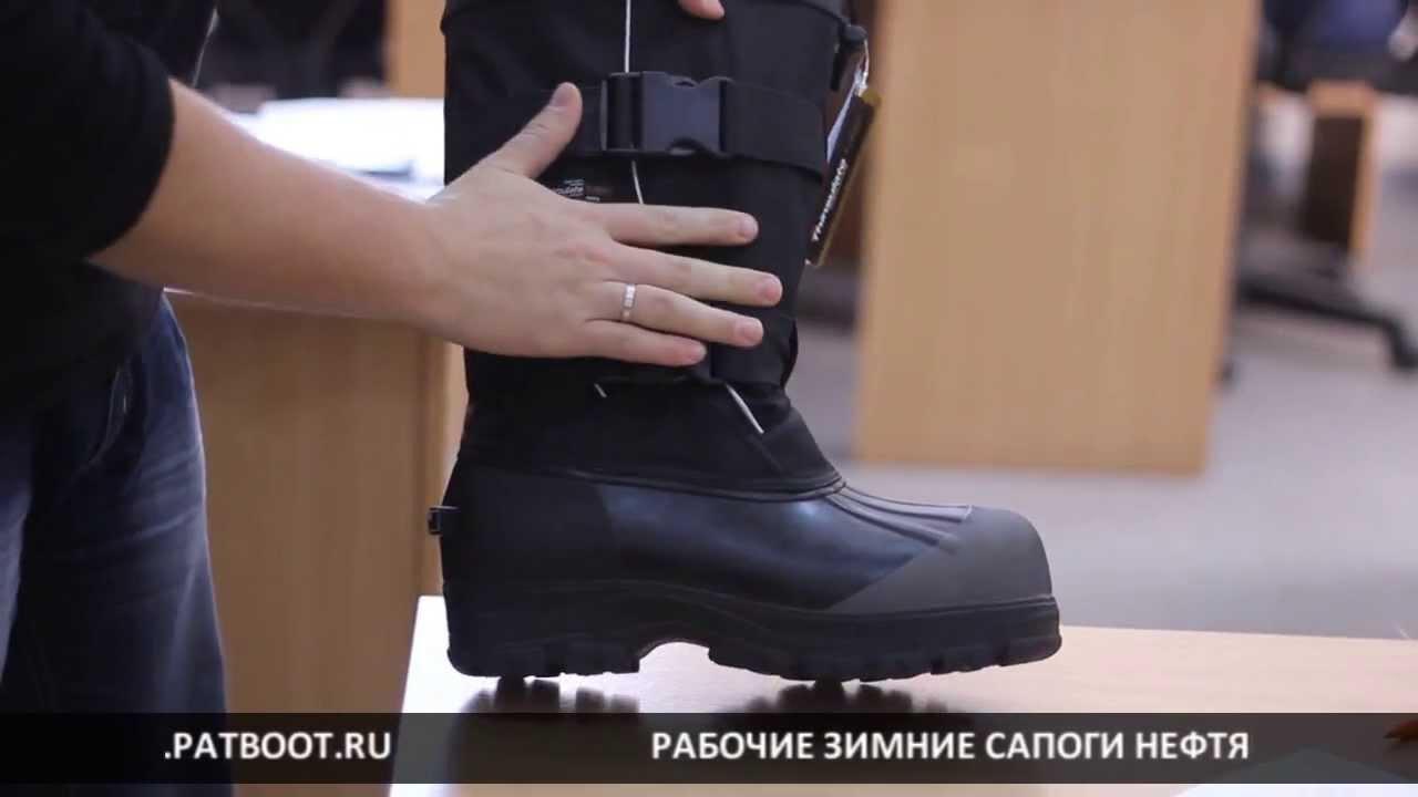 Рабочая обувь, Спецобувь, Летняя рабочая обувь - YouTube