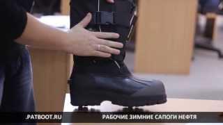 Рабочие сапоги нефтяника «DRILLER» «ДРИЛЛЕР» для особо низких температур(СПЕЦОБУВЬОПТОМ.РФ http://www.PATboot.ru Компания