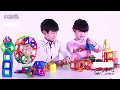 construction magnetic educational build stack creativity toy preschool develop imagination