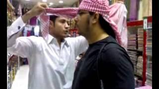 How to wear Arab Headscarf